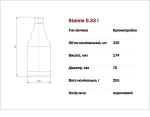Steinie 330