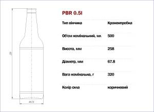 PBR 500