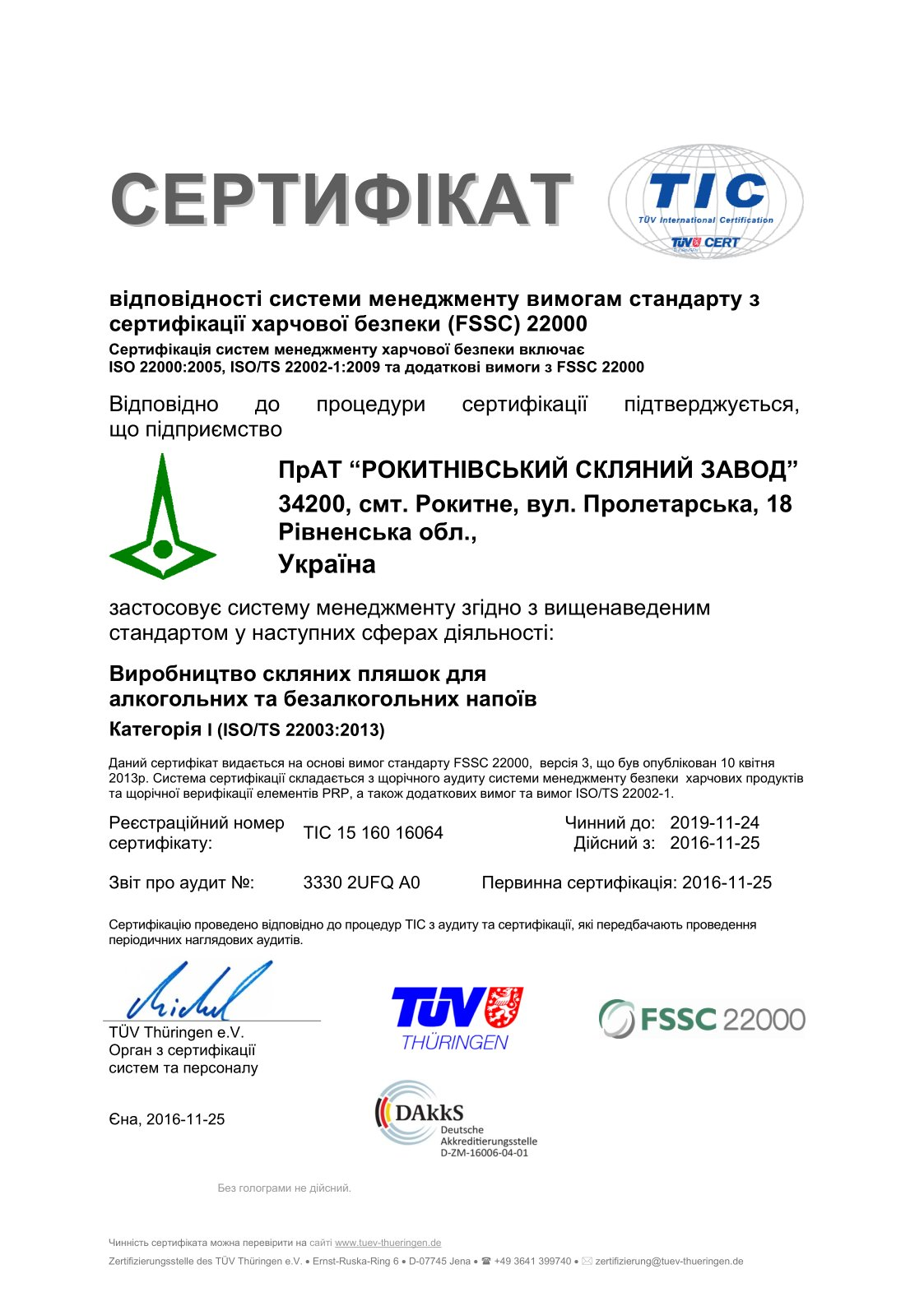 2UFQA02016160_ukrainisch_1
