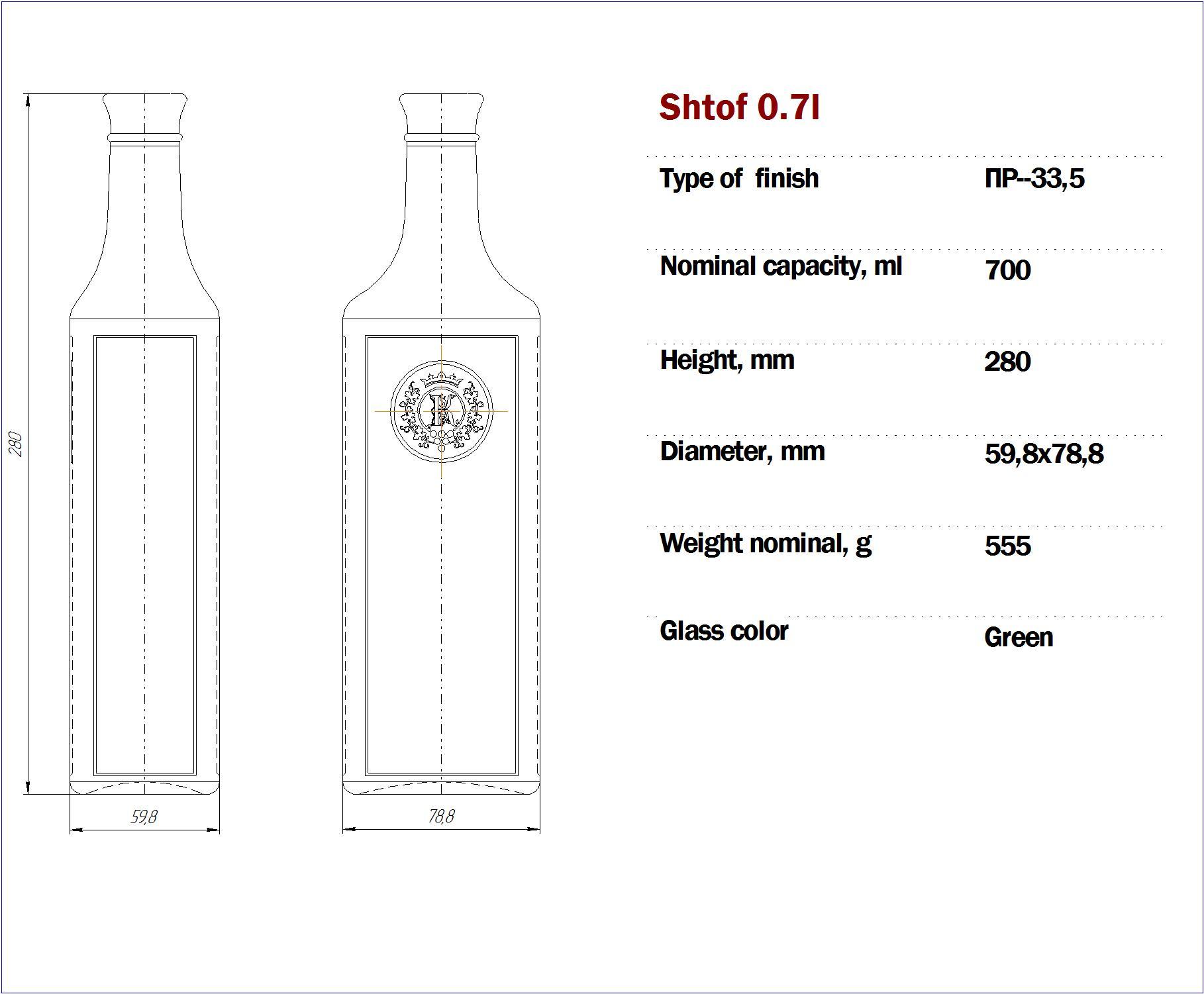 Exclusive containers | Рокитнівський скляний завод